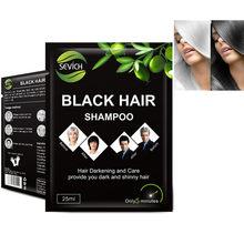 10 unids/lote pelo negro champú teñido rápido gris blanco en el pelo negro Color 5 minutos vegetal Natural duradera Mes de cuidado del cabello