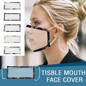 Visible facemask in stock ! 70 order #z