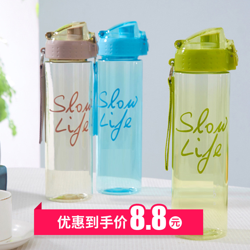 1 One-Click Shatter-resistant Kettle 700 Ml Plastic Sports Bottle Outdoor Portable With Adult Children Summer