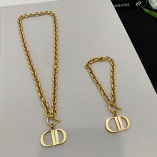 2020 European and American classic retro 1:1 luxury letter D same paragraph high quality ladies necklace bracelet gift