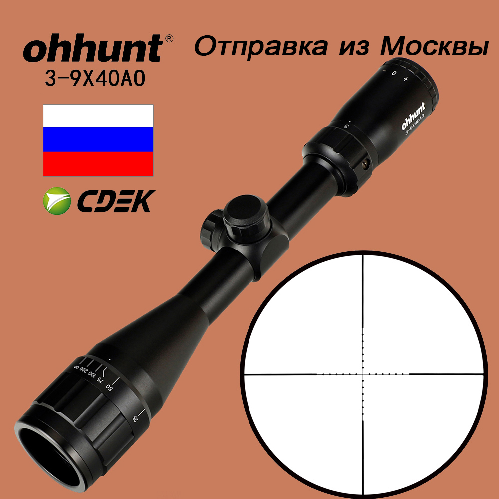 Ohhunt 3-9X40 AO Hunting Optical Sights 1 Inch Tube Riflescope Mil Dot Wire Reticle Rifle Scope For Sniper Airguns Airsoft