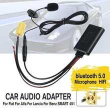 Автомобильный аудио-кабель bluetooth Hi-Fi, адаптер для микрофона, микрофон, AUX, музыка для Fiat, Alfa, Lancia, Benz SMART 451