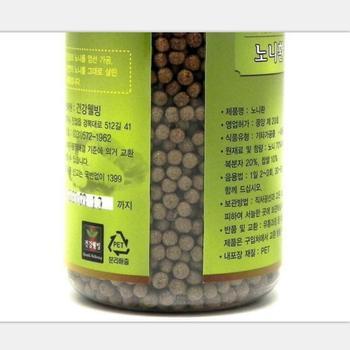300 g (10.58 ounces) morinda citrifolia , anti-inflammatory, immune, health