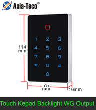 цена на Backlight Touch 125khz RFID Card Access Control keypad EM card reader Door Lock opener wiegand 26 output Anti-disassembly Alarm