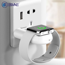 ESVNE Portable Qi Wireless Charger For Apple Watch Series 4 3 2 1 Magnetic Fast Usb Charger Quick Charge For Apple Watch Charger magnetic wireless charger watch fast charger for apple watch 4 3 2 1 portable usb wireless charge cable for iwatch 1 2 3 4