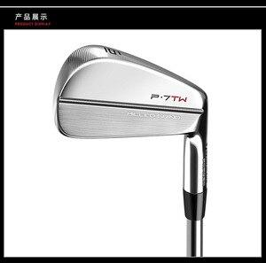 Golf Club P7TW Golf Iron Set 3-9P (8pcs) S/R Hardened Steel Shaft Free Shipping