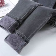 High Waist Velvet Thick Jeans Female Winter 2019 Skinny Stretch womens Warm Jeans womanPants Mom Black Denim Trousers plus size cheap VODA MOMO Polyamide Full Length CN(Origin) Casual Coated Button Fly vintage NONE Pencil Pants Distressed Destroy Wash