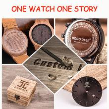 Osobowość kreatywny projekt Logo wiadomość grawerowane rzeźbione dostosuj tylko Logo koszt laserowy ładunek bez zegarka tanie tanio Pudełka do zegarków Moda casual 0inch Nowy z metkami 33003406318 Plac Drewna Mieszane materiały