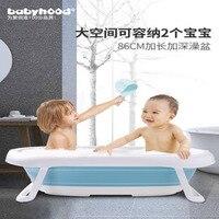 Babyhood Folding Tub Can Sit Or Lie Baby Bathtub Foldable Baby pao zao pen Newborns Tub
