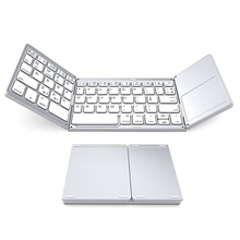 цена B033 Portable Folding Wireless Keyboard Bluetooth Rechargeable BT Touchpad Keypad For IOS/Android/Windows Ipad Tablet онлайн в 2017 году