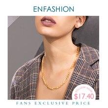 Enfashionロングリンクチェーンチョーカーネックレス女性ゴールドカラー声明ネックレス女性ファッションファムジュエリードロップシッピングP193059