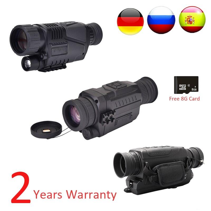 WG540 Digital infrarroja monoculares de visión nocturna con 8G TF tarjeta completa oscuro 5X40 200M rango de caza Monocular óptica de visión nocturna - 3