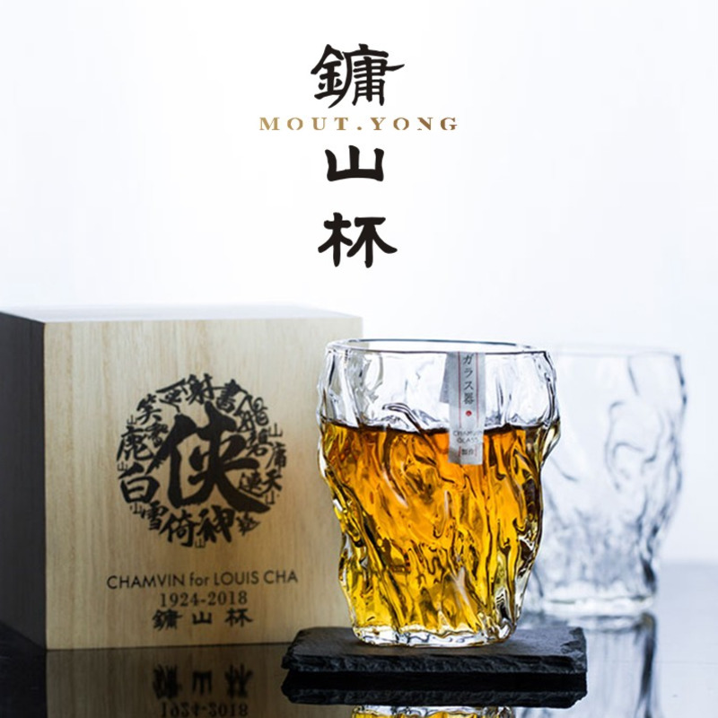 Creative Whiskey Shot Drinking Glass MOUT YONG Wine Whisky Glasses Cups Lead-free Glass Verre Cocktail Drinkware Gift Box 290ml
