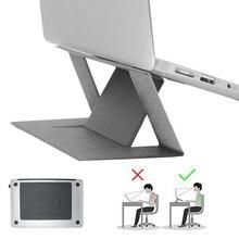 Портативная Регулируемая подставка для ноутбука Удобная подставка для ноутбука складной кронштейн функция держатель планшета для iPad MacBook ноутбука