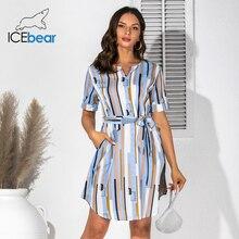 icebear 2020 new women's printed mid-sleeved slim belt dress LYQ-2338
