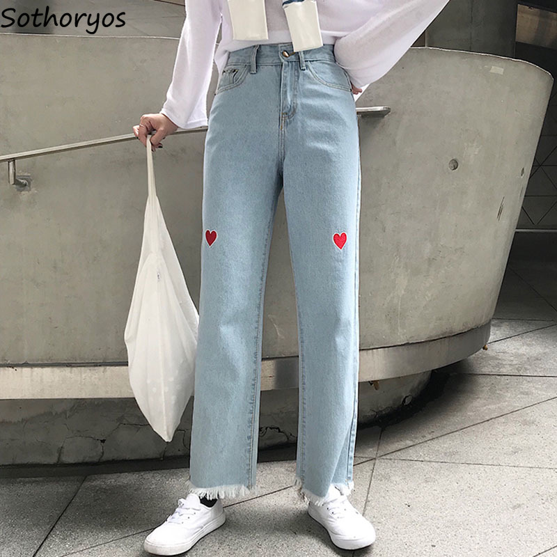 Jeans Women Ulzzang Lovely Kawaii Embroidery Streetwear New Chic Korean Style High Waist Loose Simple All-match Womens Trousers