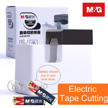 Automatic Eletronic tape dispenser Tape for stationery Tape Dispenser for washi tape Office Plastic Tape Holder Cutter фото