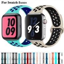 Pulseira de silicone para apple watch band 44mm 40mm 42mm 38mm cinto respirável para apple watch 3 4 5 se 6 acessórios