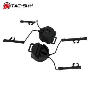 Image 4 - Military tactics Peltor helmet ARC OPS CORE helmet track adapter headphone bracket and fast action core helmet rail adapter   BK
