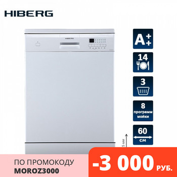 Dishwasher HIBERG F68 1430 W White housing LED display 14 sets 3 baskets zoned sink 8 programs deferment
