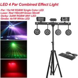 Nowy 126W 4w1 efekt LED Par zestaw 12x1W RGBW pojedynczy kolor LED Slim płaskie Par światła z lekki statyw DMX Strobe Laser DJ Disco w Oświetlenie sceniczne od Lampy i oświetlenie na