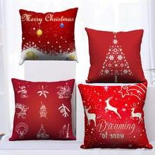 Наволочки nanacoba red merry christmas рождественский подарок