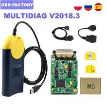 Actia multidiag j2534 multi-diag j2534 2018.03 multidiag acesso pass-através do dispositivo obd2 multi diag j2534 ferramenta de diagnóstico