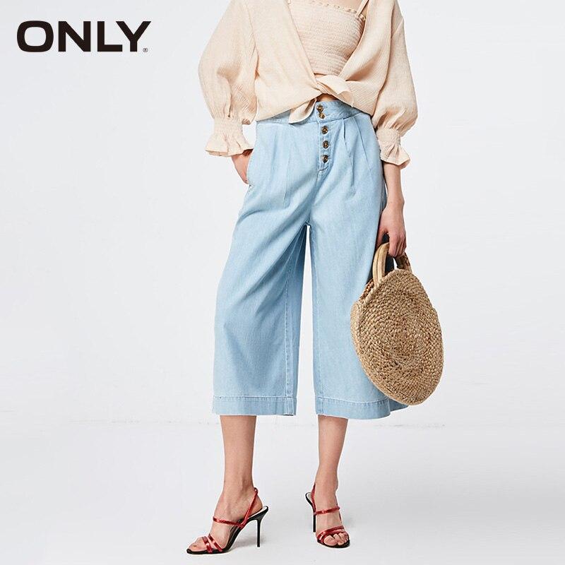 ONLY Women  High Waist Wide Legs Loose Jeans   11916I507