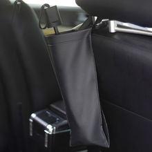 Чехол для автомобильного зонта органайзер хранения чехол складная