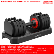 New 25kg gym adjustable dumbbell intelligent automatic combination replacement dumbbell set 40kg universal fitness equipment