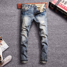Fashion Streetwear Men Jeans Italian Style Embroidery Patchwork Ripped Destroyed Baggy Pants Vintage Designer