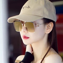 New Type of Sunglasses Womens Large Frame Eyebrow Mesh Red Same Euro-American Street Photo Fashion Lady