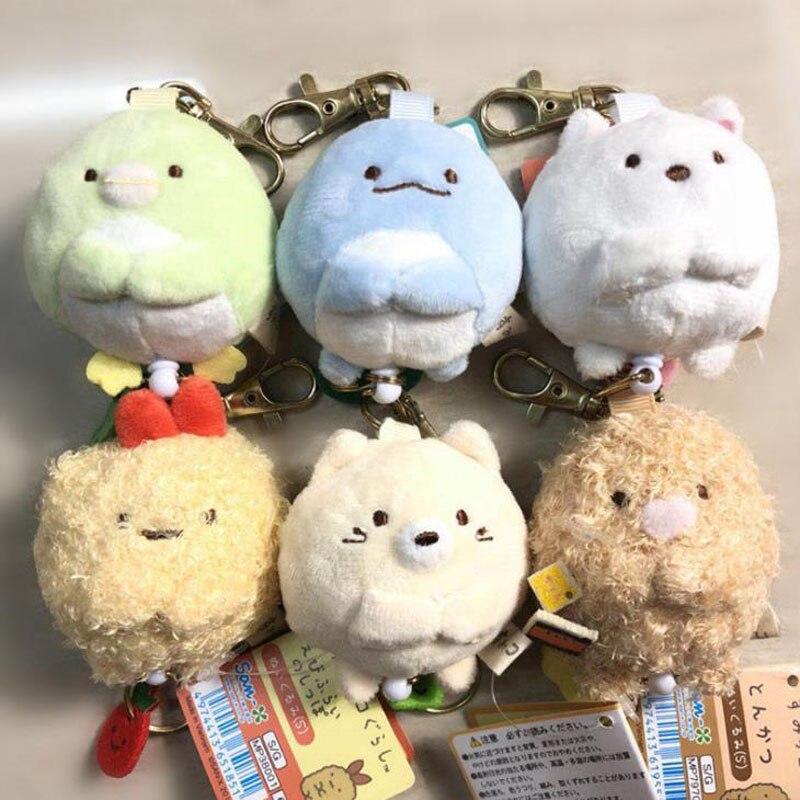 1 pièces dessin animé japon coin créature biologie Flexible porte-clés Sumikko Gurashi Animal en peluche porte-clés pendentif sac jouets cadeau