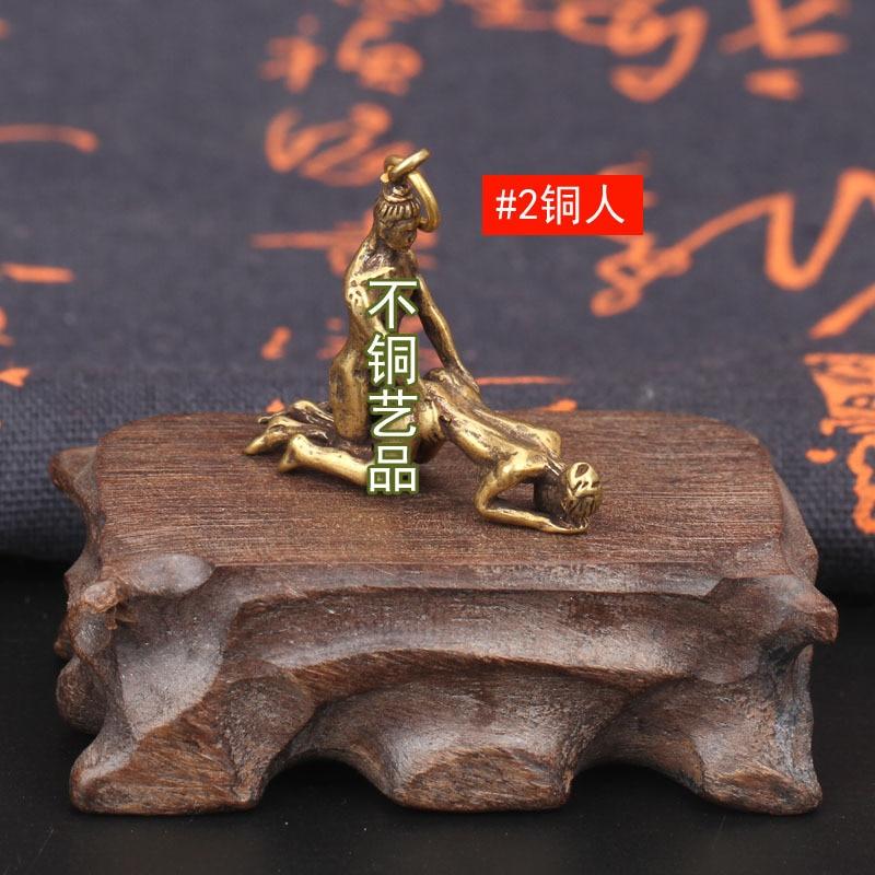 Antique Copper Handmade Bisexual Cultural Charm Pendant Couple Make Love Statue Keychain Hangging Vintage Ornament Tea