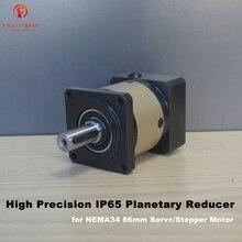 Высокая точность IP65 NEMA34 86 мм планетарный редуктор соотношение 3/5/10:1 Acrmin 15 для сервопривода/шаговые двигатели S-86XG