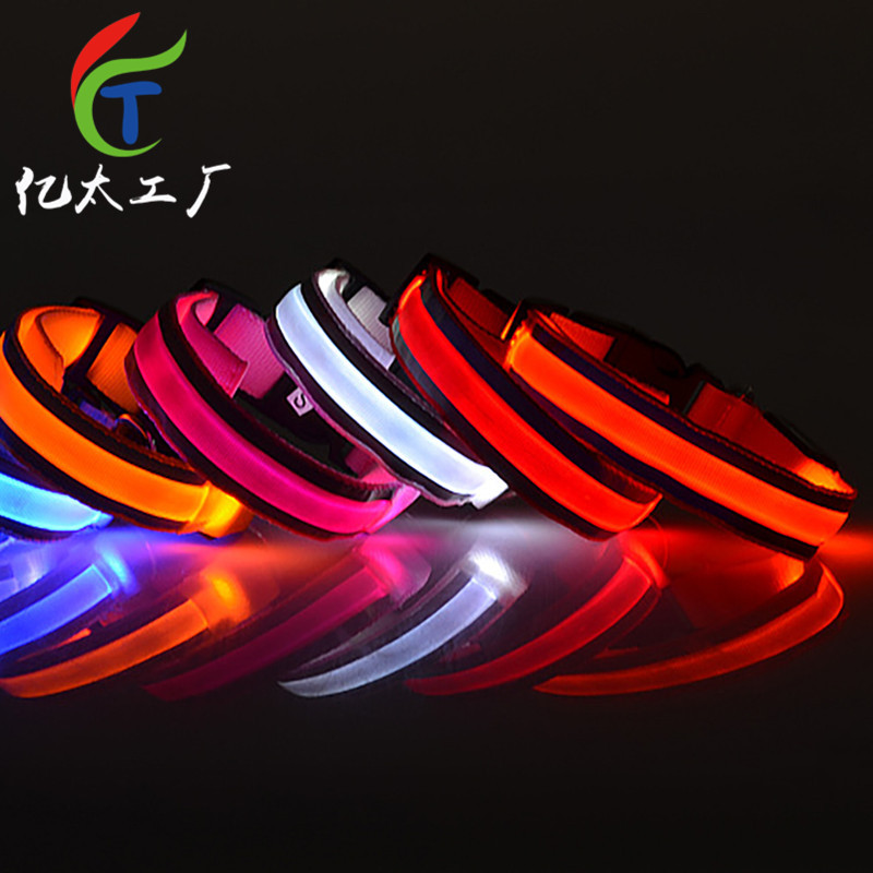 New Style Reflective And LED Luminous Dog Collar 7 Color Selectable Pet Collar Warning Cool Neck Ring