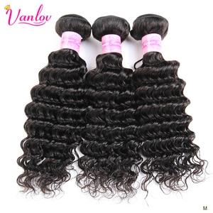 "Vanlov Deep Wave Brazilian Hair Weave Bundles Remy Human Hair Weave Bundles Natural Black&Jet Black 8-30"" Remy Hair Extensions"