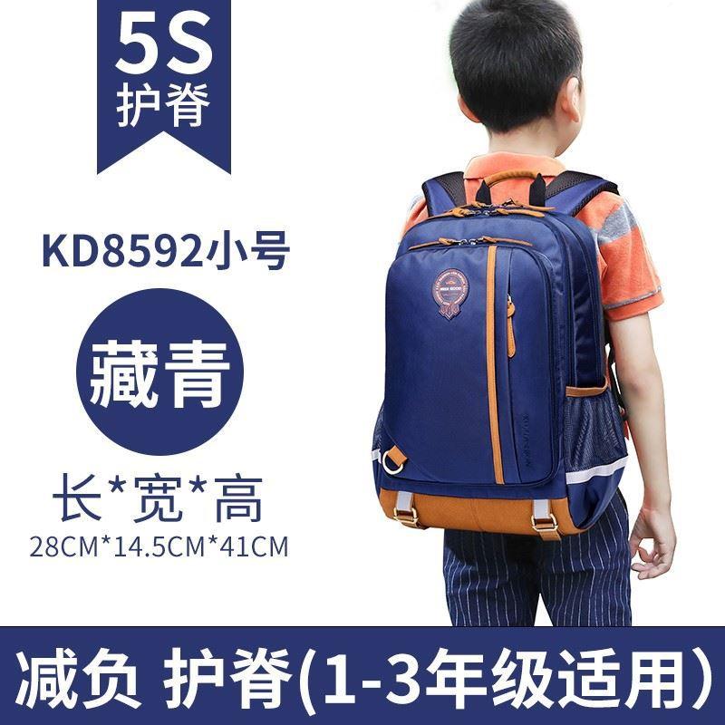 School Bag Young STUDENT'S Men's 1-3-4-6 Grade 5 Children Burden Relieving Spine-6-12-Year-Old Girls BOY'S Student Backpack