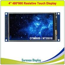 3.97 / 4 인치 480*800 16.7M HD IPS 저항 막 터치 TFT LCD 모듈 디스플레이 스크린 패널 및 드라이버 IC NT35510