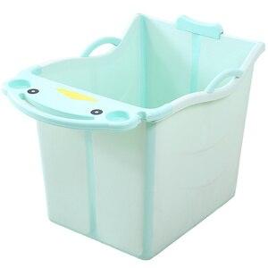 Image 5 - Baby Shining Folding Bath Tub 0 12Y PP Children Bath Bucket 9cm Thick Large Household Sauna Bathtub with Seat Portable Free Gift