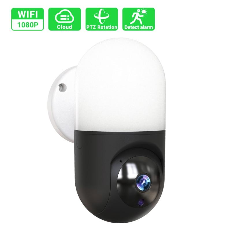 New HD 1080P PTZ Wifi IP Camera Human Detect Tracking Of Home Security Surveillance CCTV Network Gimbal Camera wall lamp black