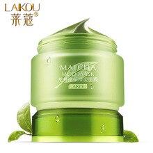 LAIKOU Longjin Tea Face Mask Green Mud Facial Mask Oil Control Moisturizing Whitening Blackhead Removal Korean Mask Skin Care