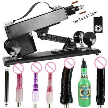 Sex Maschine Automatisch mit Dildo Pump Pistole Sex Produkte Spielzeug für Erwachsene 1