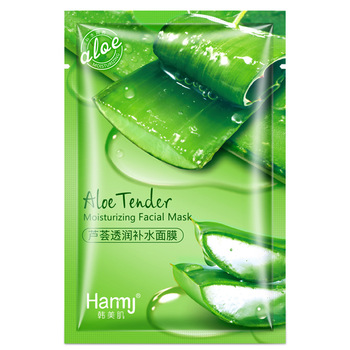 Aloe Moisturizing and Replenishing Water Surface Film To Remove Acne and Control Oil