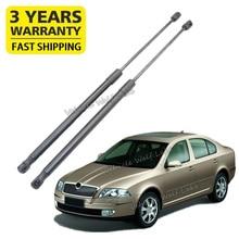 2 шт. для Skoda Octavia A5 MK2 Sedan 2004 2005 2006 2007 2008 автомобиль-Стайлинг багажника подъемника загрузки газовые стойки газовая пружина