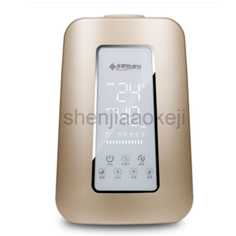 1PC MH-460 Air Humidifier Machine Intelligent Purification Ultra-quiet Aroma Office Sterilization Hot Mist Humidifier 220V