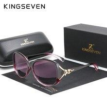 KINGSEVEN HD gafas de sol polarizadas marco grande Retro de lujo gafas de dama, diseñador de marca, gafas de sol, gafas de sol