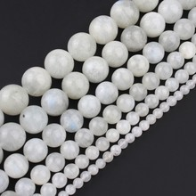 6mm 8mm10mm Natural Blue Moonstone Beads Round Loose Stone Beads For Jewelry Making DIY Charm Bracelet Necklace 15Inch Wholesale