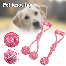 Newly 1pcs/7pcs Chew Cotton Rope Dog Toys for Dogs Outdoor Teeth Clean Ball Medium Pet  TE889