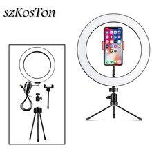 การถ่ายภาพ LED Selfie แหวนแสง 26 ซม./16 ซม.หรี่แสงได้ 10 นิ้ว USB กล้องโทรศัพท์สตูดิโอแหวนโคมไฟขาตั้งกล้องสำหรับแต่งหน้าวิดีโอสด